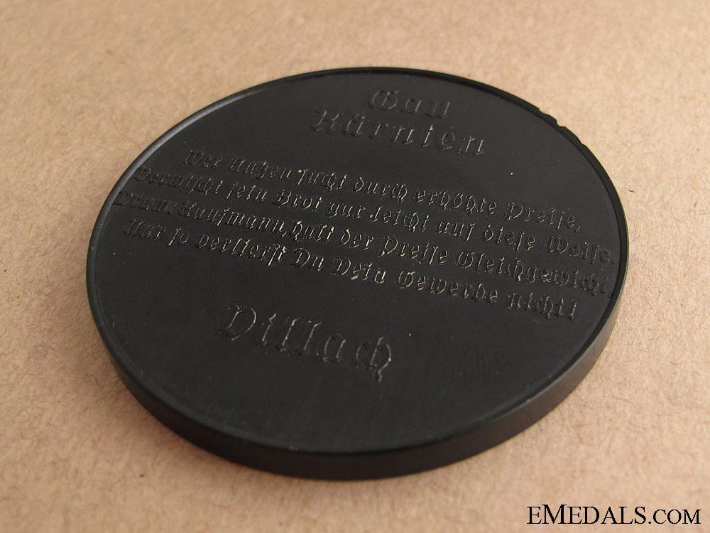 A 1942 German Police Award