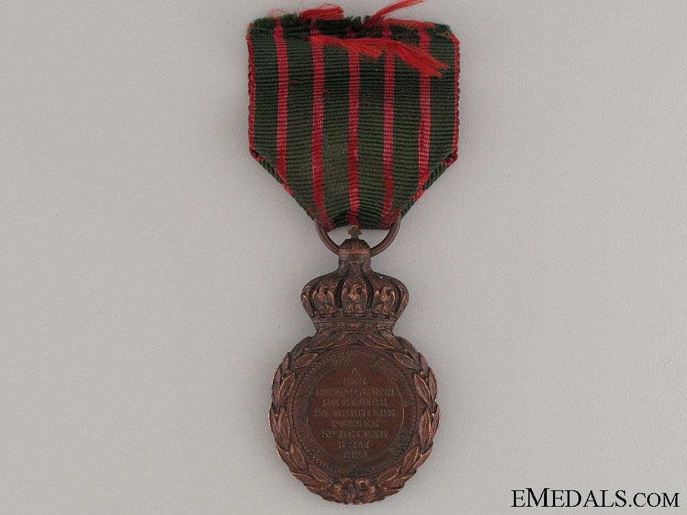 St. Helena Medal