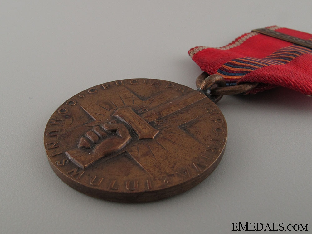 Crusade Against Communism Medal, 1941
