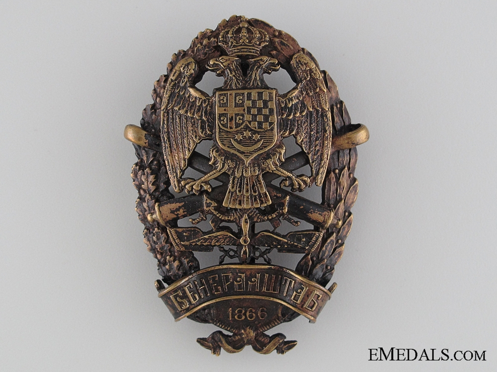 A Scarce Royal Yugoslav Army HQ Badge & Aiguillettes