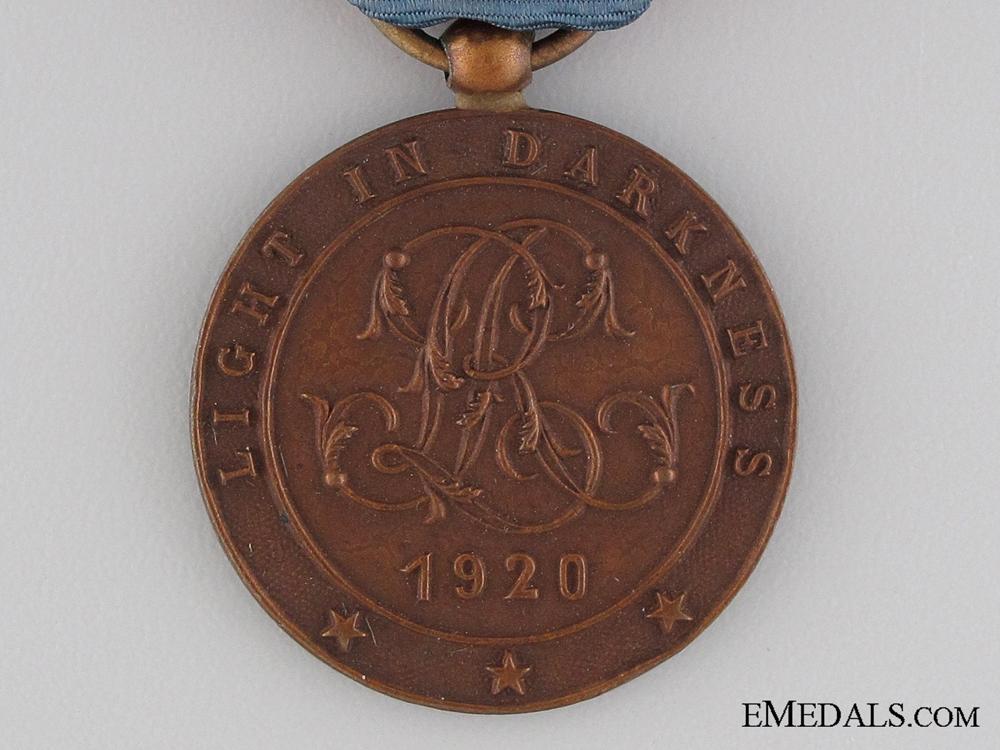 1920 Liberian State Merit Medal