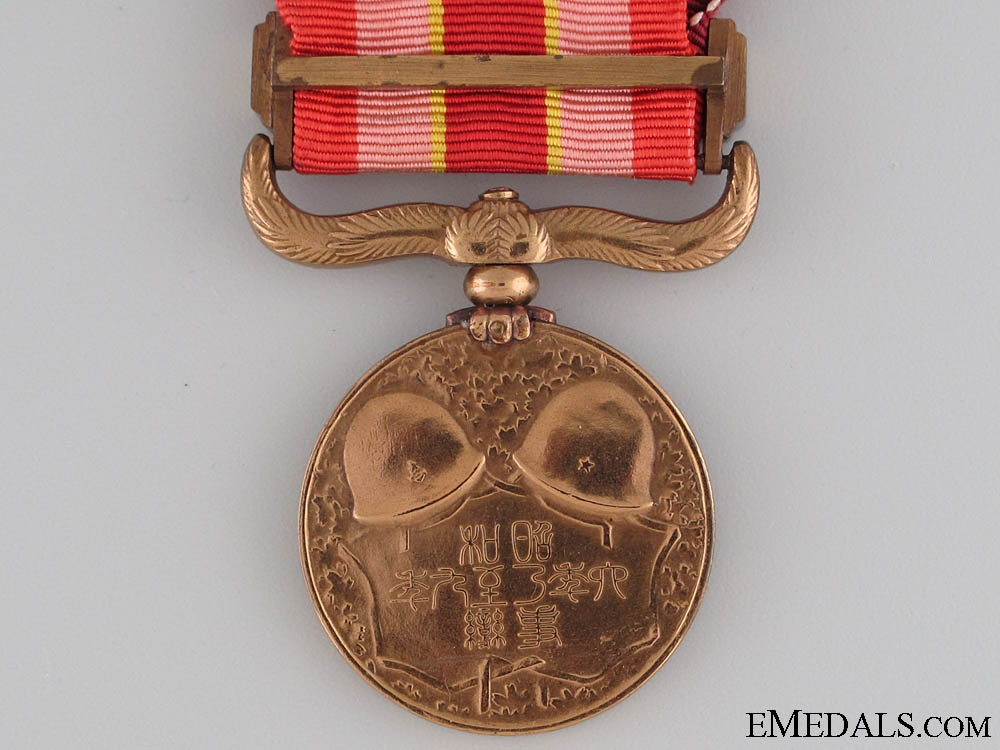 Manchurian Incident Medal, 1931-1934