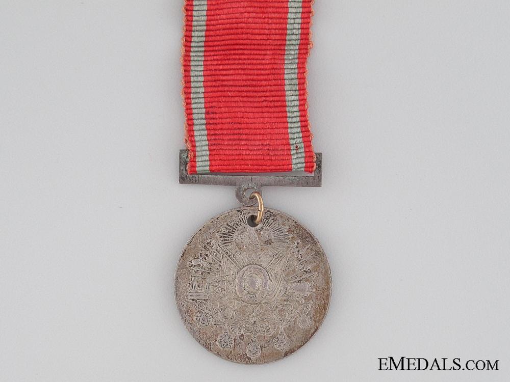 Liyakat Medal