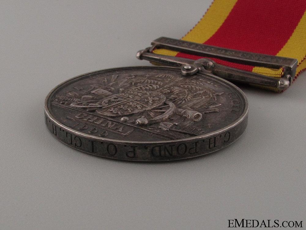China War Medal 1900 - H.M.S. Centurion