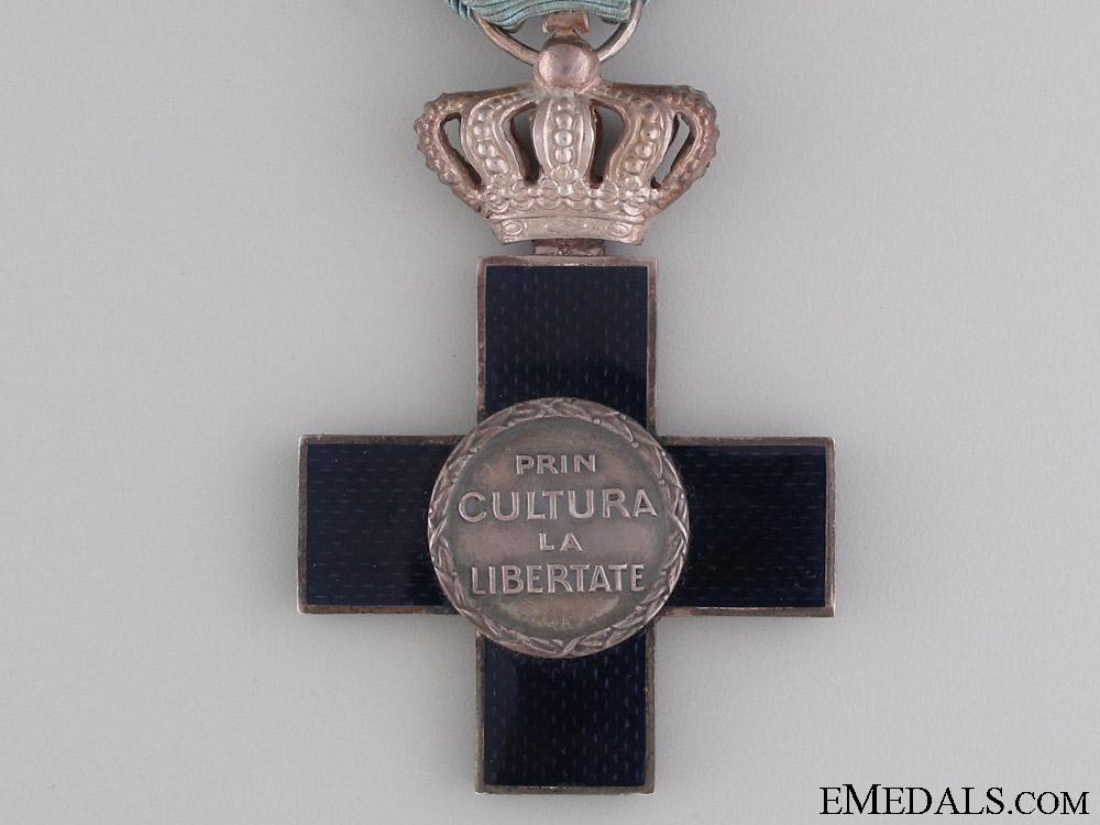Order of Cultural Merit