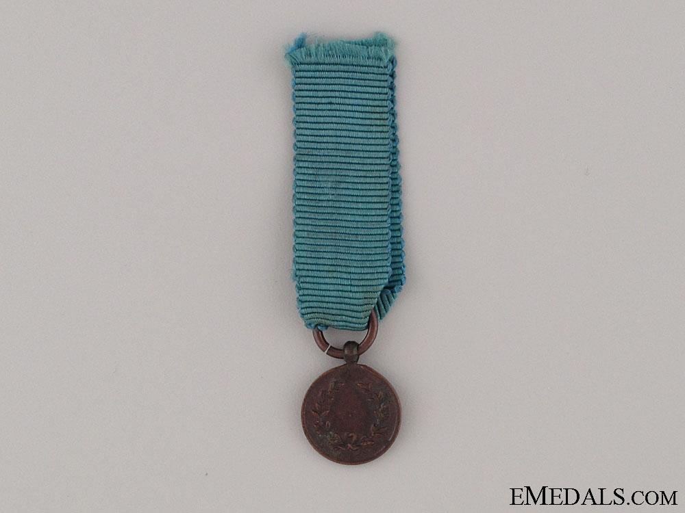 A WWI Miniature Al Valore Militaire