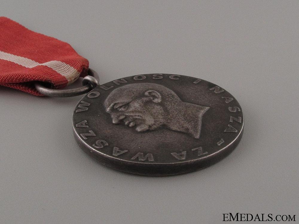 1936-39 Spanish Civil War Commemorative Medal