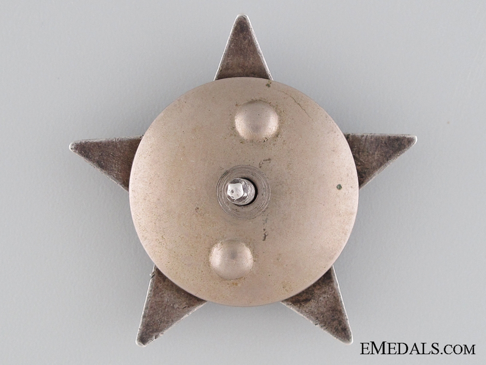 The Order of the Red Star; Type II