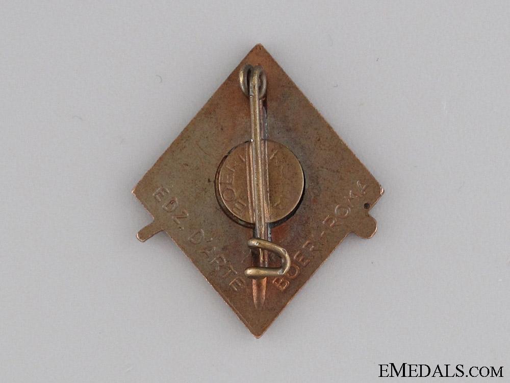 Albanian Campaign Veteran's Badge