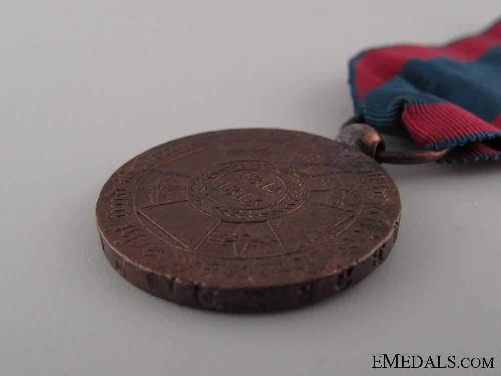 War Medal for 1814/15