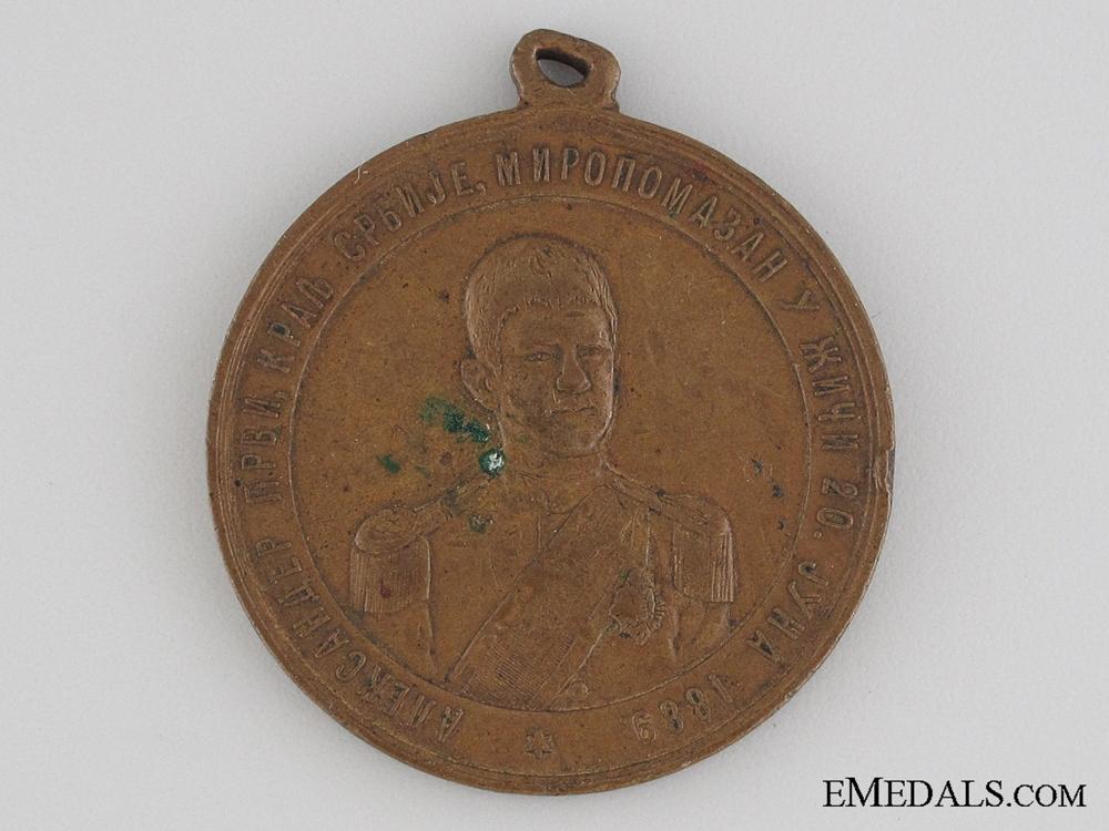 1889 Alexander I Medal