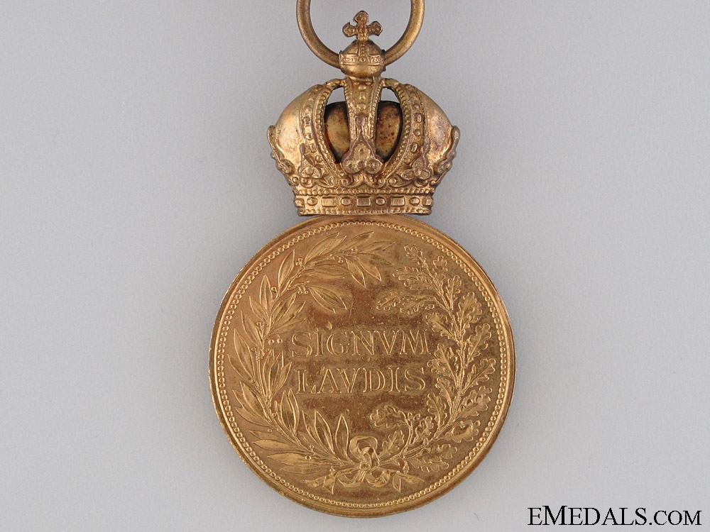 Military Merit Medal - Air Force Engraved