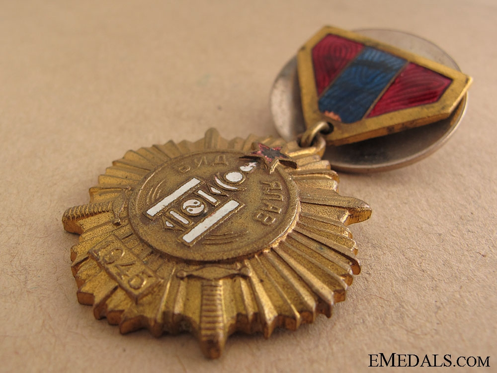 A WWII Mongolian Victory Medal