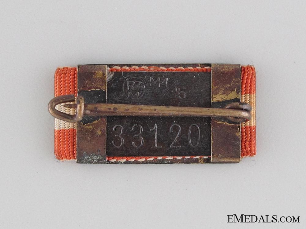 BDM Membership Badge