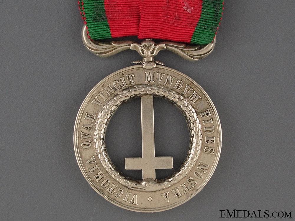 1860 Castelfidardo Medal (Pro Petri Sede)