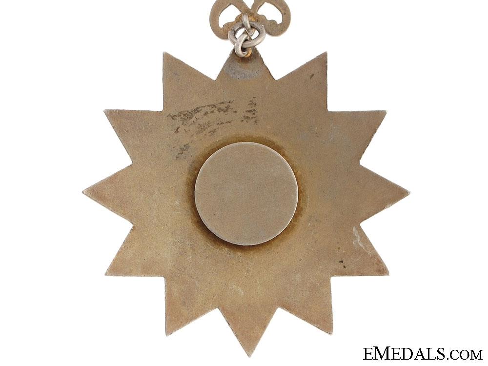 The Order of Merit of Qatar