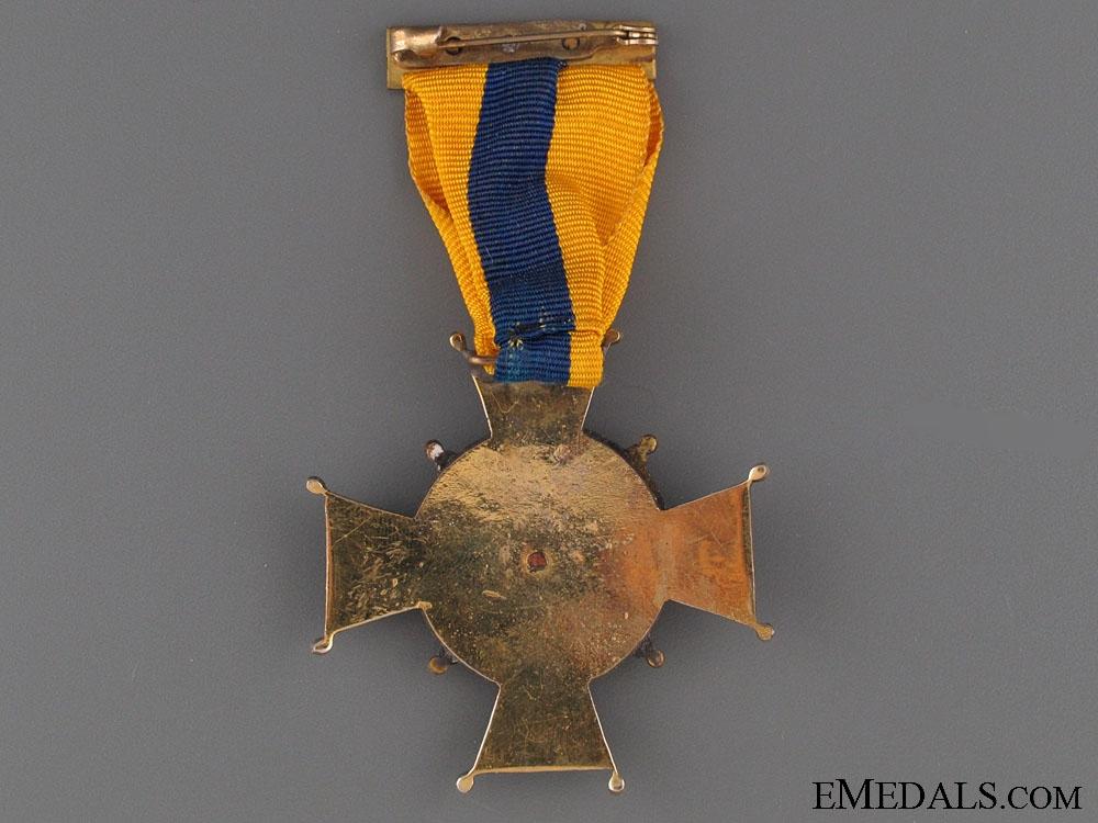 Navy Special Merit Cross 1943