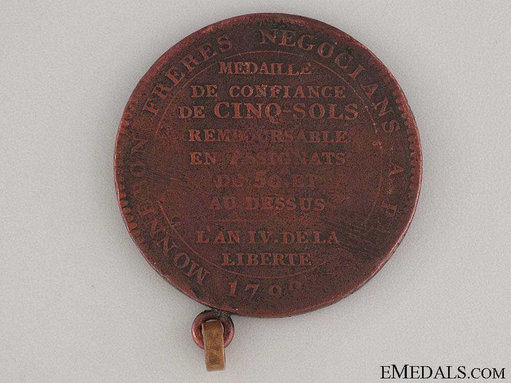 1792 Bastille Day Merchants Token