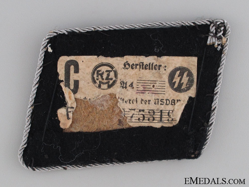 Waffen-SS Officer's Single Collar Tab