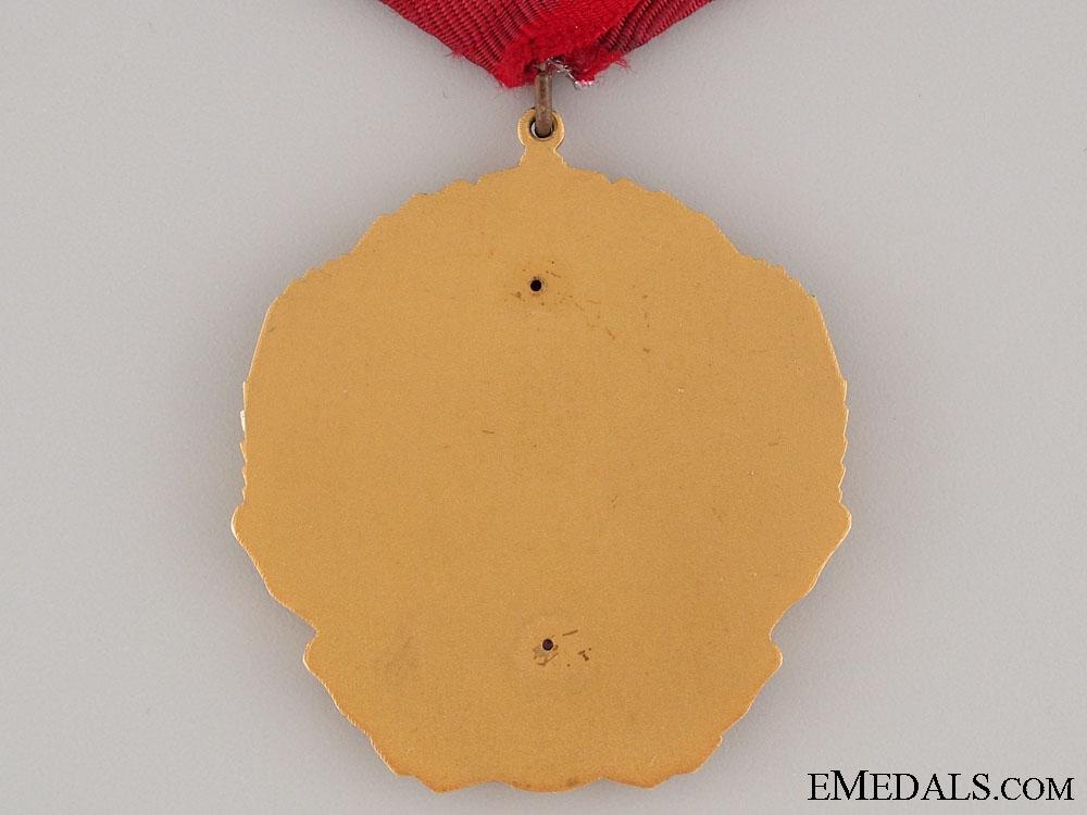 Order of Georgi Dimitrov in Gold