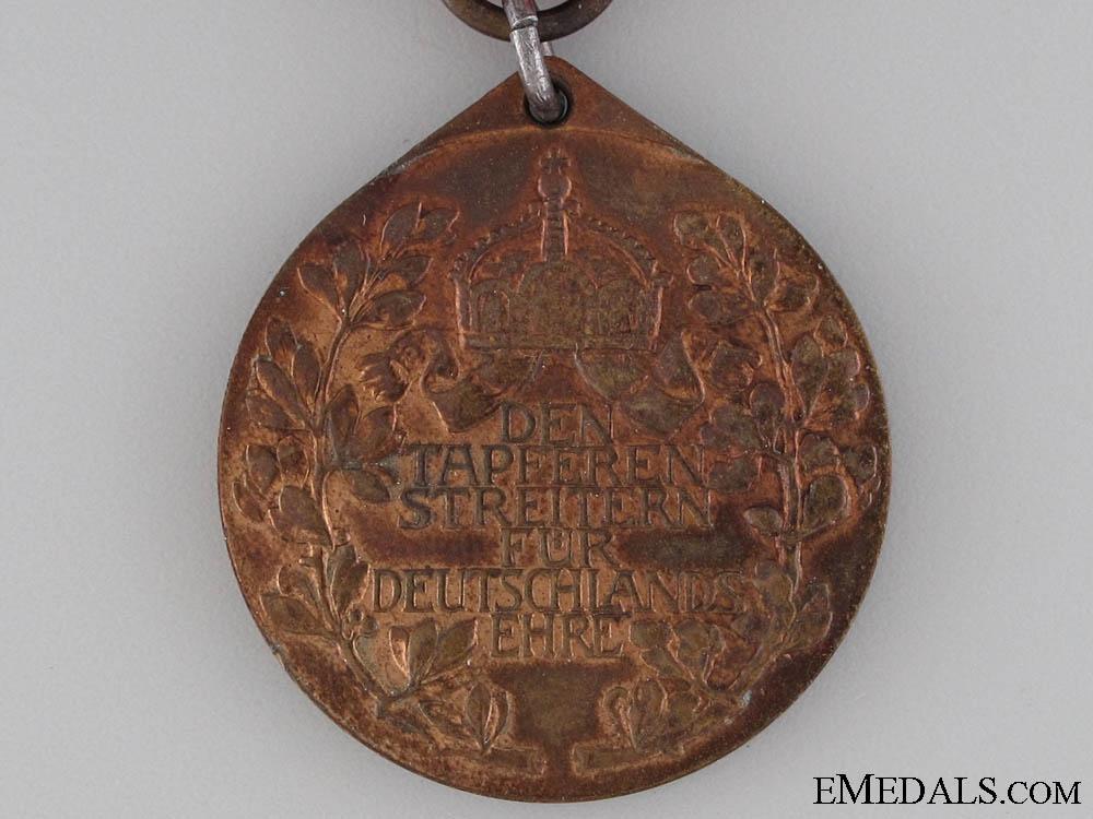 German Colonial Medal