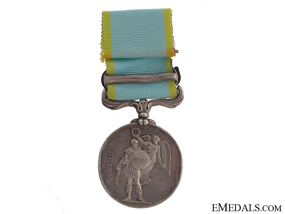 1854-56 Crimea Medal - GR & DR. 2ND BTN. R