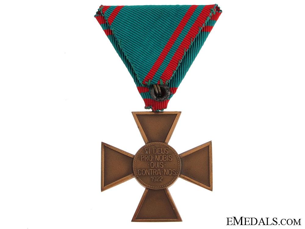 Bronze Civil Merit Cross 1922