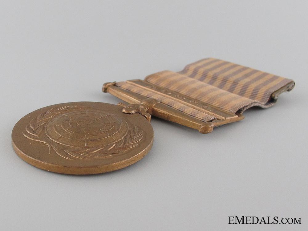 Dutch Issued Korea Medal