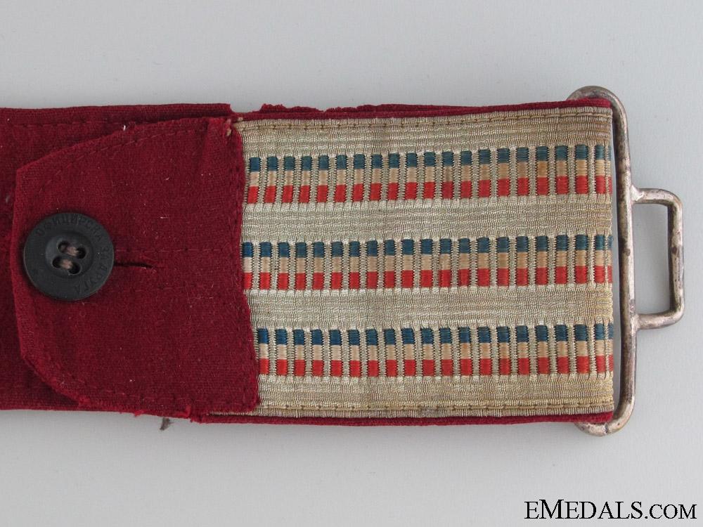 1920's Royal Yugoslav Officer's Belt & Buckle