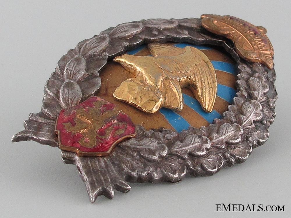 Bulgarian Observer's Badge