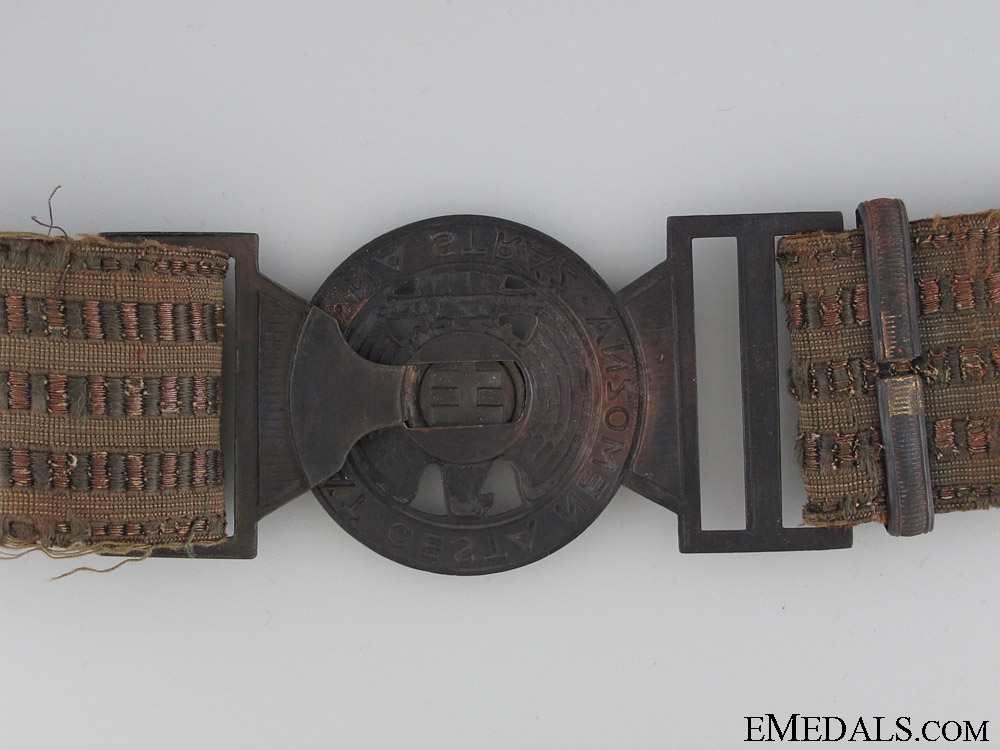 Hlinka Guard Leader's Belt Buckle