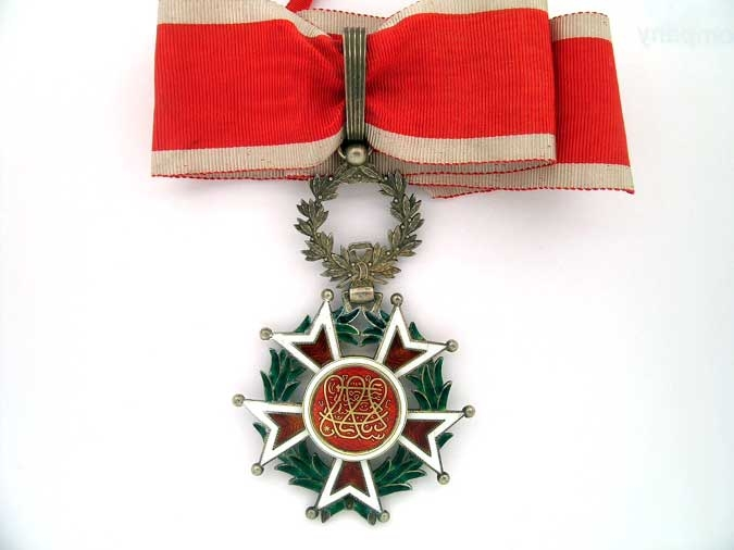 ZANZIBAR, ORDER OF THE BRILLIANT STAR