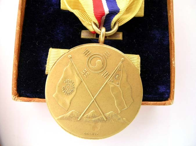 PHILIPPINES, Korean Campaign Medal