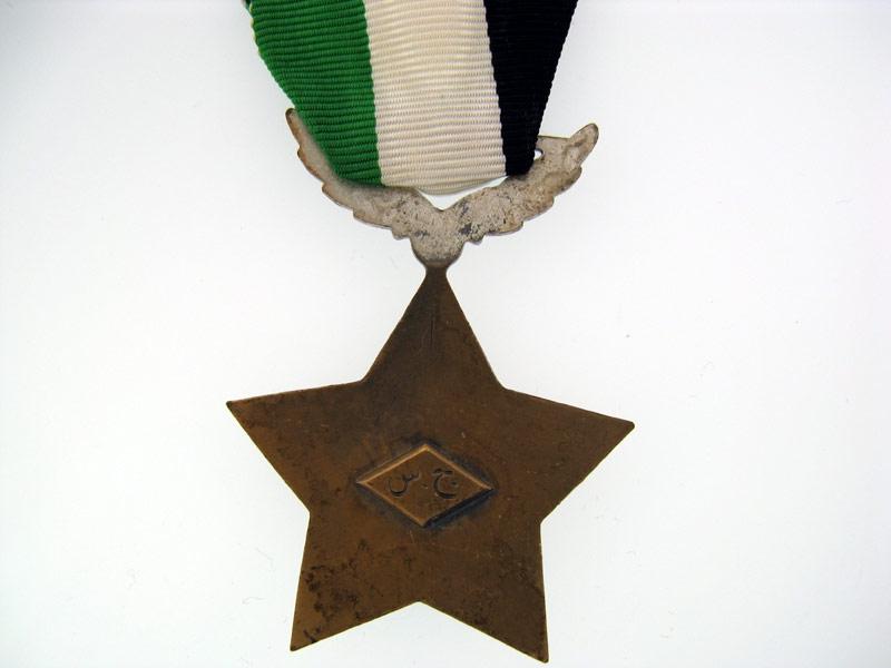 Syria,    Order of Devotion 1953