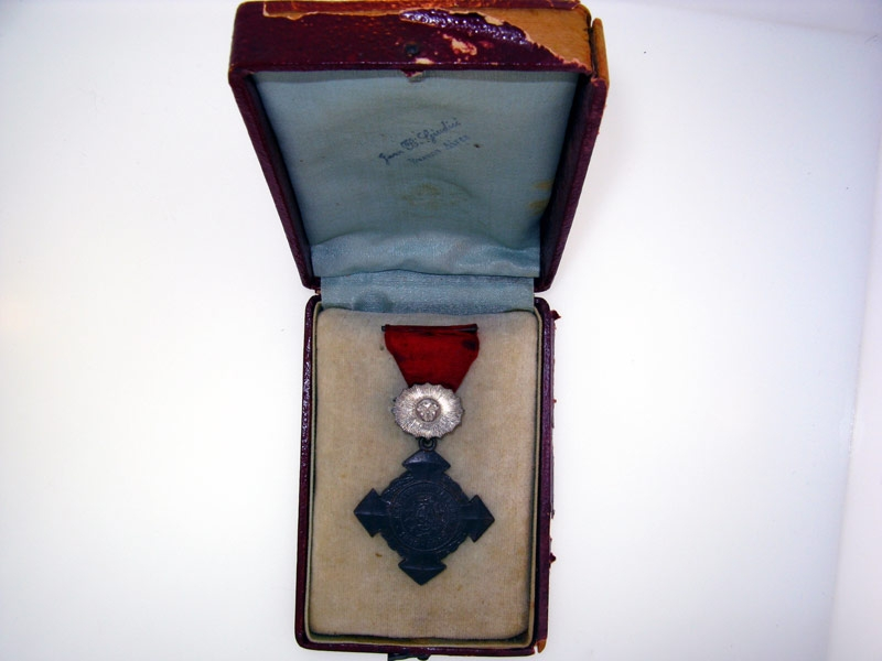 Uruguay, Republic, Commemorative Cross