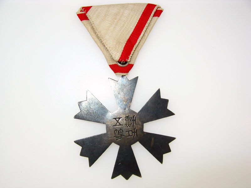Korea, Empire, Order of the Eight Trigrams,