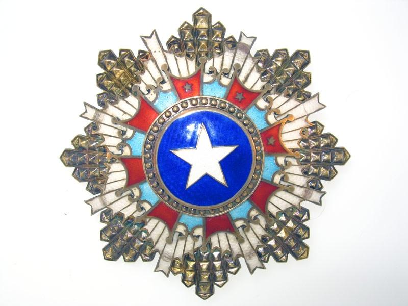 China, Republic, Order of the Brilliant Star