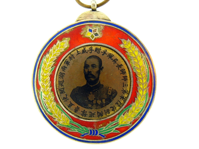 China, Republic, Shooting Medal