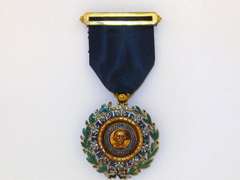 Cuba, Order of Carlos Manuel De Cespedes