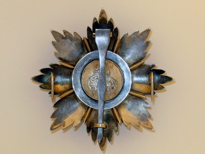 Zanzibar, Order of the Brilliant Star,