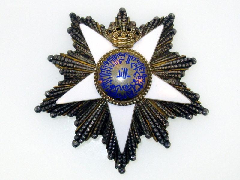 Egypt (Kingdom), Order of the Nile