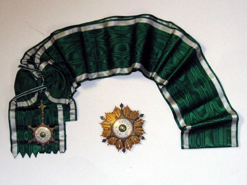 Egypt (Kingdom), Order of Mohammed Ali