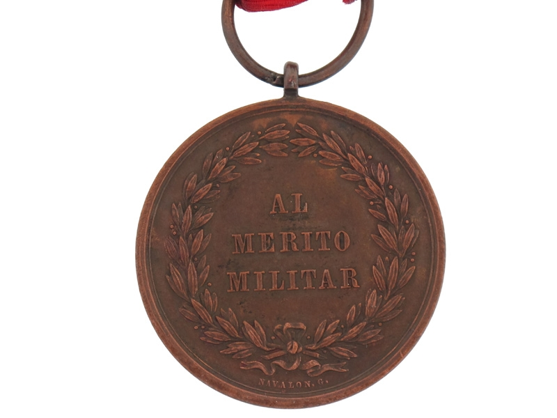 Mexico, Military Merit Medal