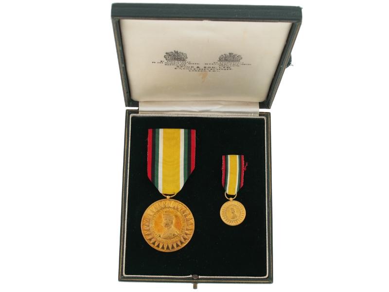 Brunei, Coronation Medals 1968