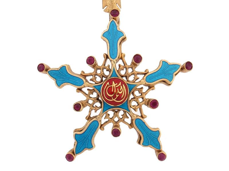Egypt. Order of Al-Kamal
