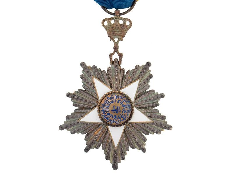 Egypt. Order of the Nile (Nishan al-Nil)