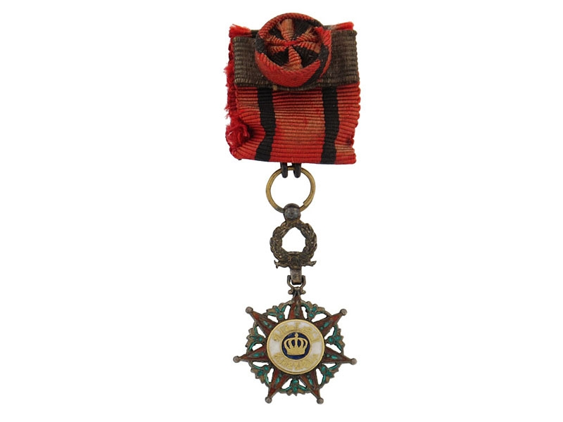 Order of El Rafidain