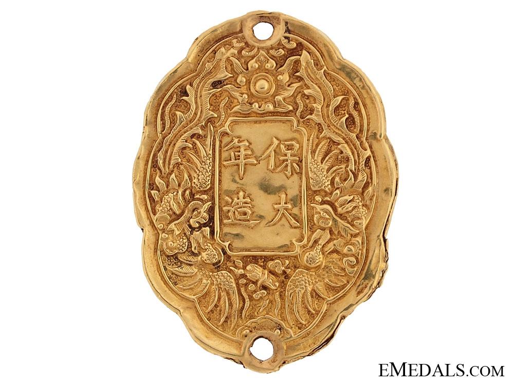 Annam, Order of Kim Boi