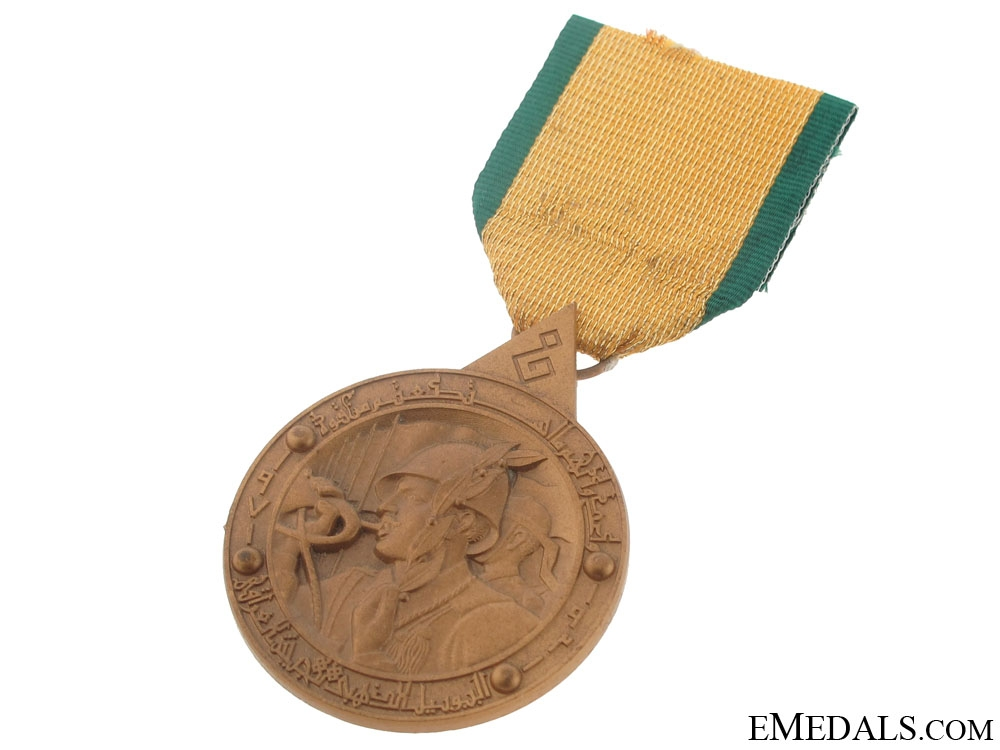 Iraq, Army Golden Jubilee Medal, 1921-1971
