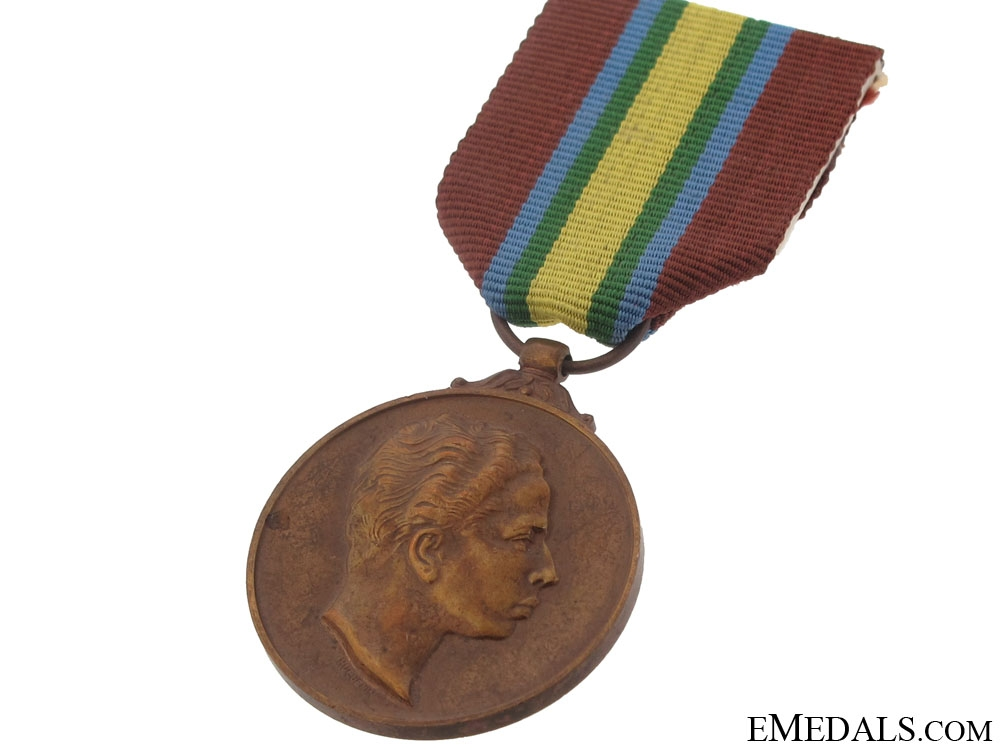 Iraq, Coronation Medal of King Faisal II, 1953